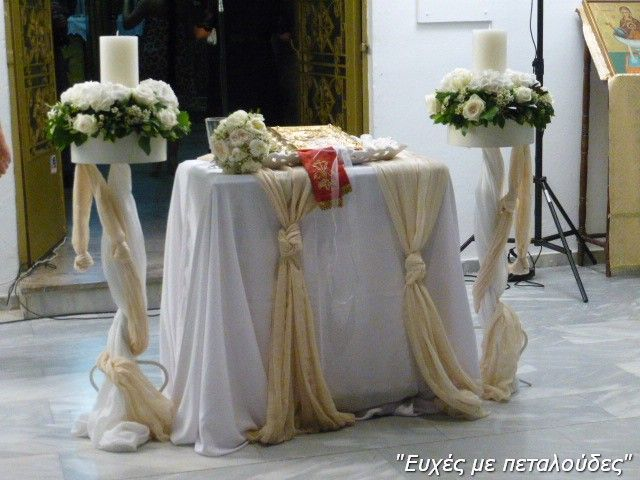 Λαμπάδες γάμου! www.grgamos.com