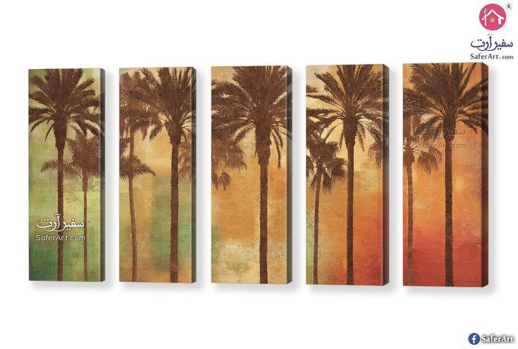لوحة فنية نخيل سفير ارت للديكور Wall Decor Painting Art