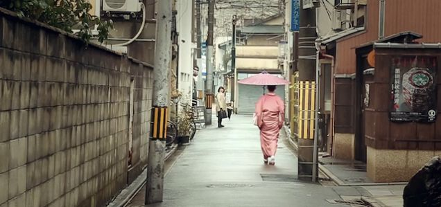 This video, shot and made by Scott Gold, plays like a dream. It depicts Scott and his wife's trip to Japan in January but to me, it shows how Japan is maintaining its illustrious history and mystical culture amidst the fast paced, beep beep, every person cross the intersection right now modern world.