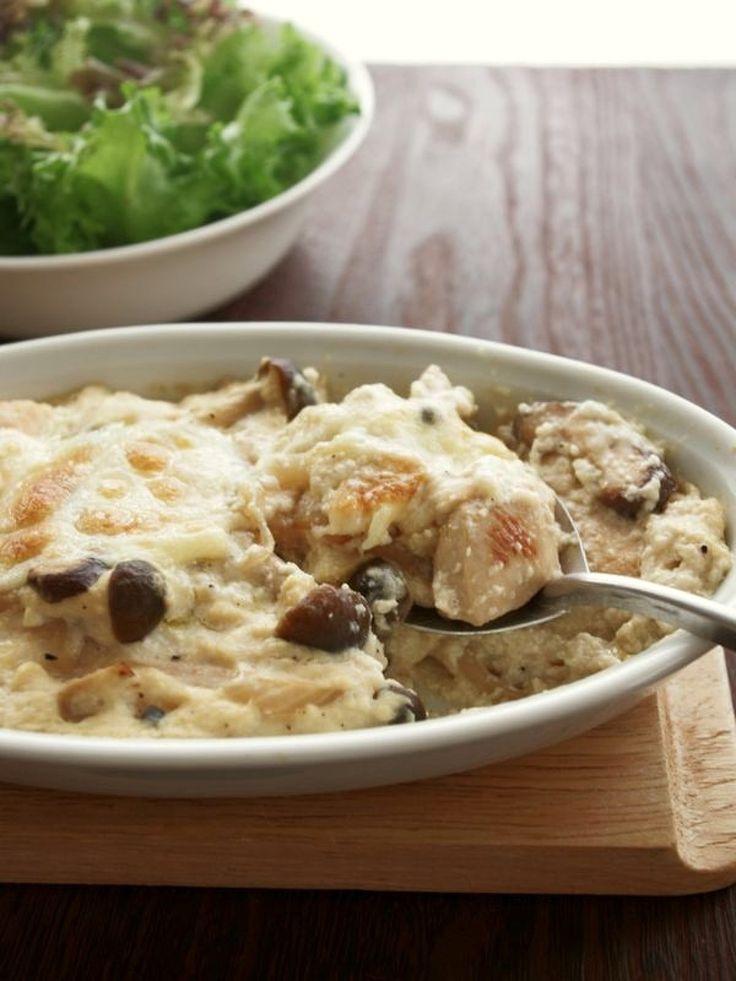 クリームやバター不使用!鶏肉ときのこの豆腐クリームグラタン by ヤミー / ホワイトソースではなく豆腐を使ったちょっとヘルシーなグラタンです。1人分約300kcalとは思えない濃厚な味とボリュームです。短時間で作れるのもお勧め。チーズはコレステロール70%カットの「とろ~りとろけるヘルシースライス」を使用しました。 / ナディア
