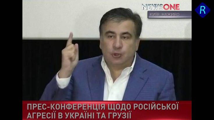 Саакашвили - Украинское ПВО помогло Грузии сбить 12 самолетов РФ и мы уд...