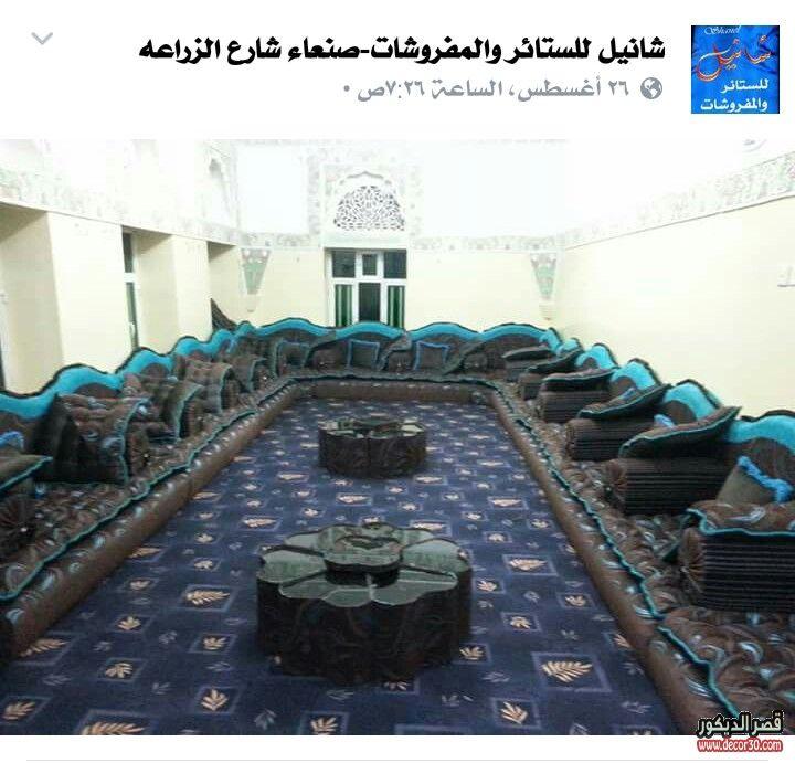 كنبات مجالس رجال ونساء فخمة مغربي وخليجي قصر الديكور Furniture Poker Table Home Decor