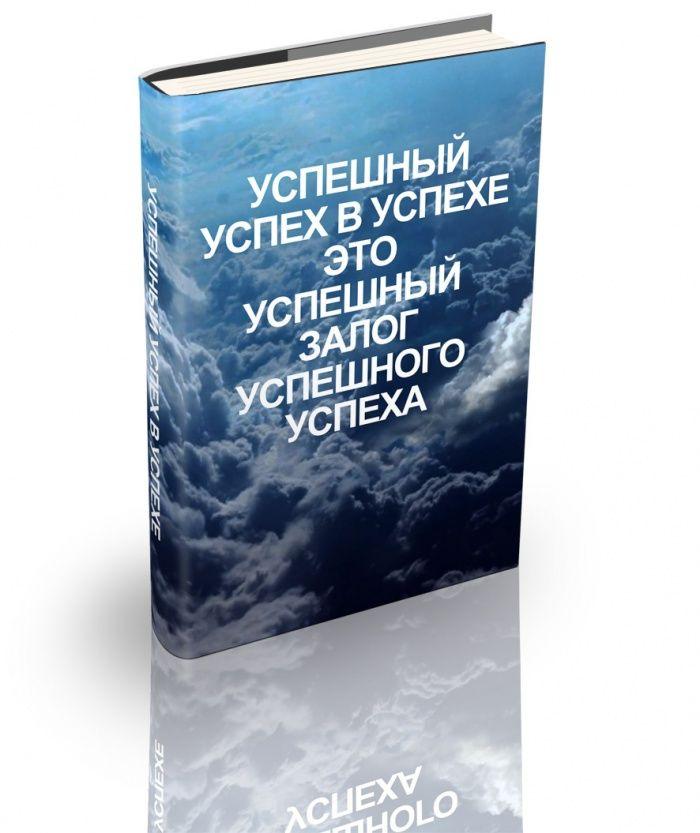 dirty.ru — Популярное — Подписки