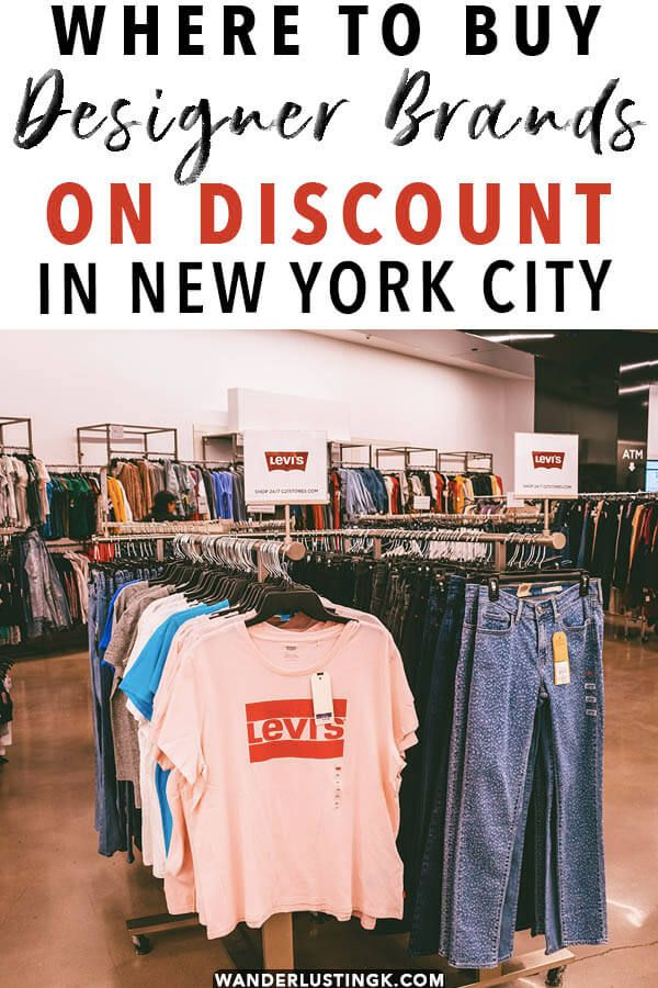 Century 21 The New York Discount Department Store You Ll Want To Visit New York City Shopping Astoria New York New York Shopping