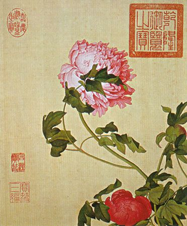 """Peony"" by Lang Shining (Giuseppe Castiglione, S.J.) (1688-1766).  Ink and Color on Silk."