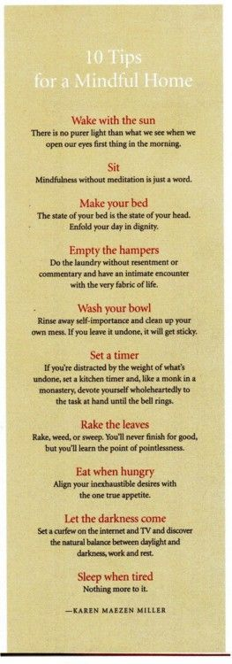 A mindful home! We do some of these things already. The dish washing thing makes a huge difference for me.