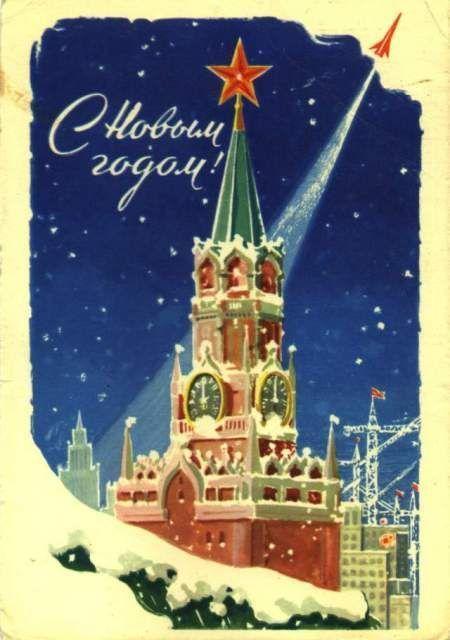 Истина, добро и красота - Новый год – самый советский праздник
