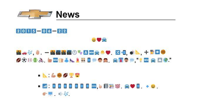 Chevrolet All Emoji Press Release