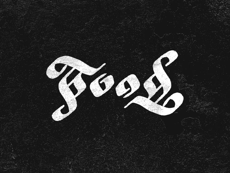 Food - Just by looking at an ambigram logo, you'll know that it's a labor of love. Designing one requires time, patience, effort, and skill. Creating an ambigram logo requires a designer to view and assess typographical ideas from different angles and vantage points, literally and figuratively.