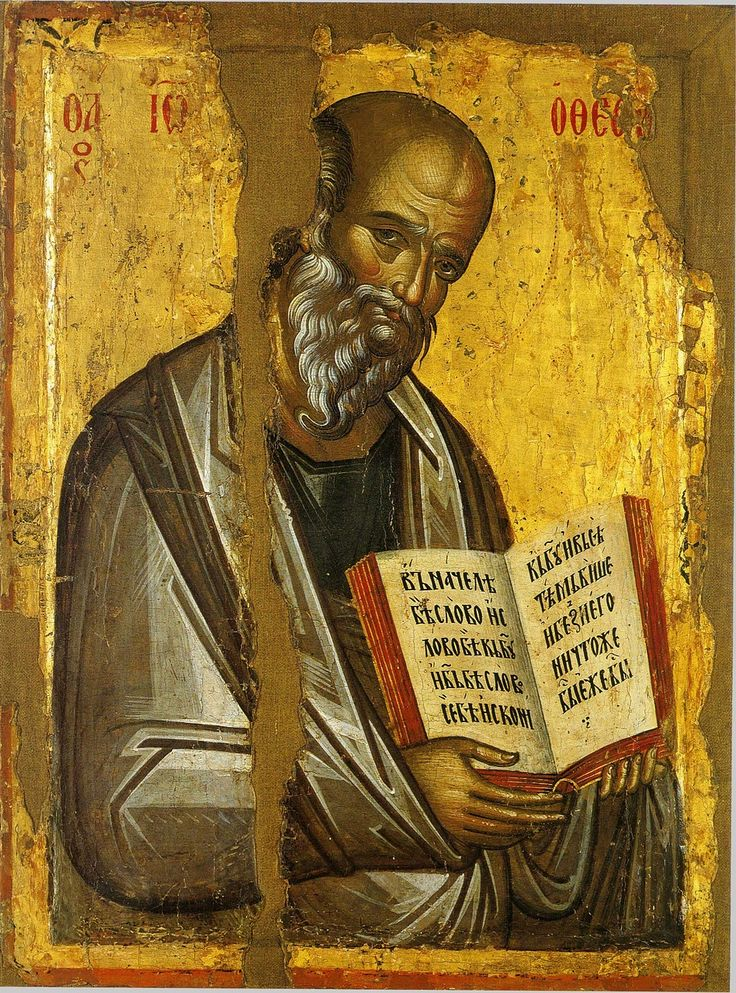 Icon of the Apostle and Evangelist John the Theologian, 16th century, Cretan school (but the Gospel that the apostle holds is in Church-Slavonic)