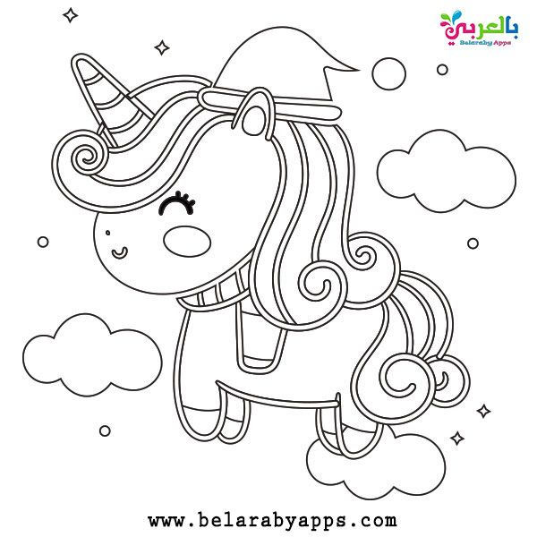 Free Printable Unicorn Unicorn Coloring Pages Belarabyapps Unicorn Coloring Pages Horse Coloring Books Coloring Pages