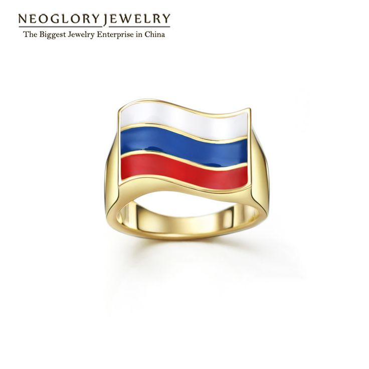 Enamel Paint Zinc Alloy Gold Plated Russia Flag Rings for Women Men Sporty Casual Jewelry  New CLE