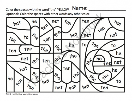 17 Best images about Sight word activities on Pinterest ...