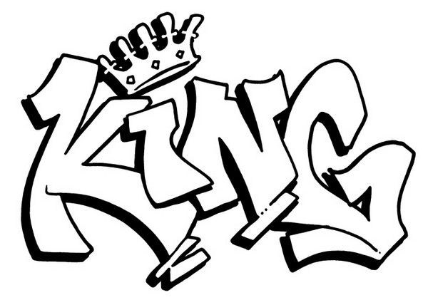 Graffiti Word Faith Colouring Pages 29017 600x421