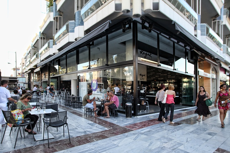 Kayak's boutique at Glyfada