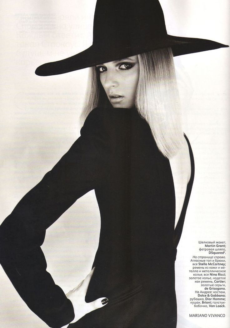 """Blonde Girl"" : Daria Strokous : Vogue Russia August 2011 : Mariano Vivanco"
