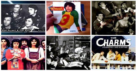 Μέσα από ρεπορτάζ  που γράφτηκε το 1971, ανακαλύπτουμε πως υπάρχουν  ζητήματα γύρω από την Ελληνική ποπ – μουσική –  σκηνή που είναι διαχρονικά.  του Βαλάντη Τερζόπουλου (a.k.a. Electric Looser)  #music #history #bands #pop #scene http://fractalart.gr/mia-istoria-pou-epanalamvanete-elpides-ki-apogoitefsis-tis-ellinikis-pop/