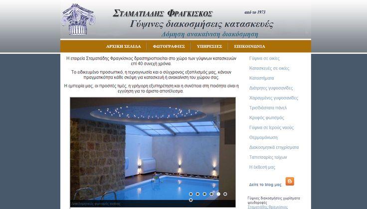 Γύψινες διακοσμήσεις - κατασκευές, ψευδοροφές, θερμομονώσεις, ηχομονώσεις  http://www.stamatiadisf.gr/