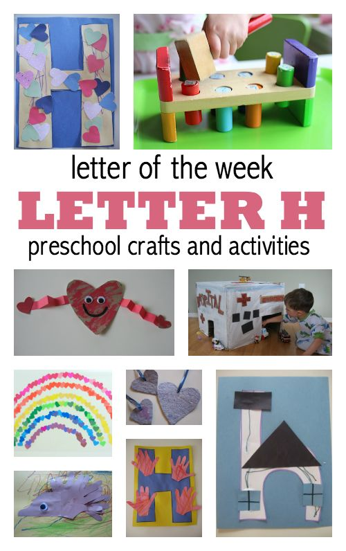 letter of the week letter h crafts and activities
