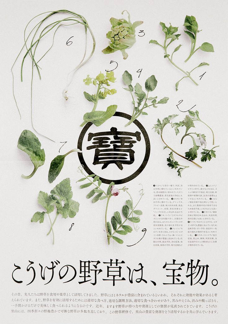 Kouge Town by This Design co. #japanesedesign #poster