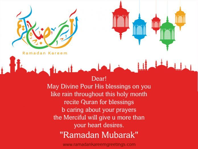 Happy Ramadan Mubarak 2017 wishes images Hd wallpapers Quotes sms messages free download