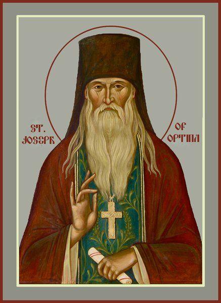 St. Joseph of Optina Orthodox icon