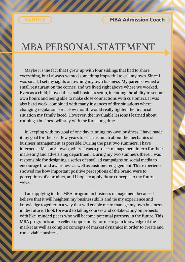 Pin By Mba Admissions Samples On Mba Personal Statement