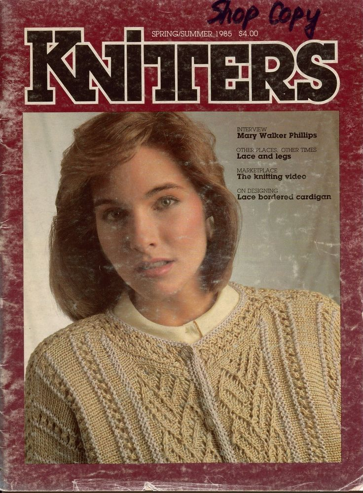 Knitters 2 Spring Summer 1985 Lace Shawl Stockings Baby Bonnet Curtains #KnittersMagazine #MagazineBackIssue