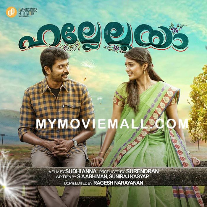Hallelooya DVD Malayalam Movie Hallelujah VCD DVD buy online 2016 film, buy Hallelujah DVD, Hallelujah Malayalam DVD, buy Malayalam Movie Halleluya DVD, Latest Malayalam Movie DVDs buy online 2016 films