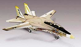 MegaHobby.com - F-14A Tomcat Jet Aircraft 1/48 Revell Monogram, $18.04 (https://www.megahobby.com/products/f-14a-tomcat-jet-aircraft-1-48-revell-monogram.html)