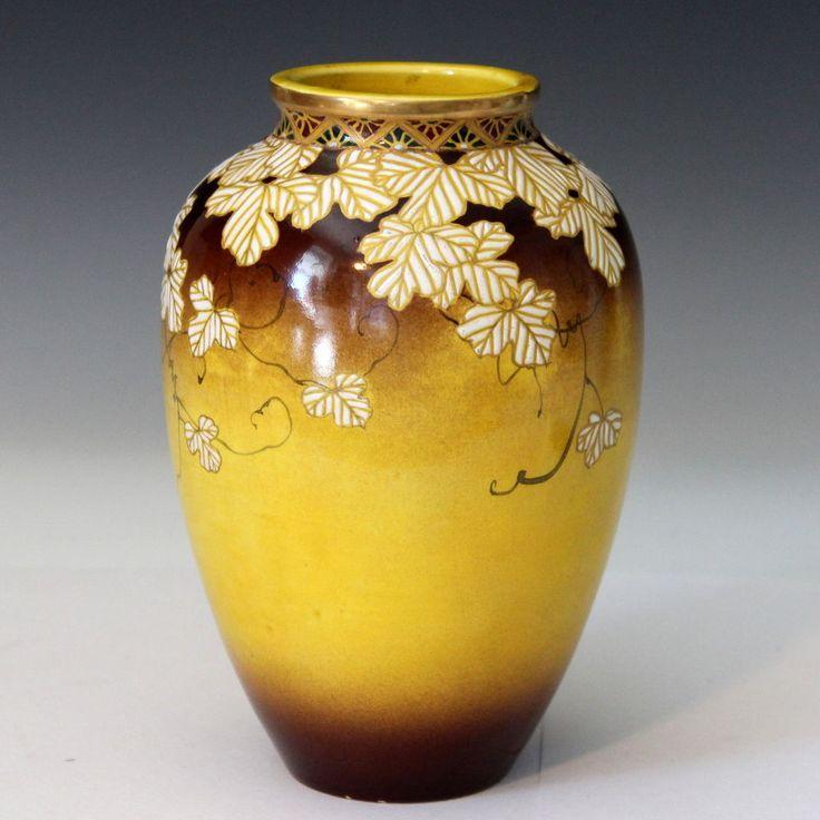 Antique Japanese Kyoto Satsuma Relief Enamels Studio Art Pottery Vase Kinkozan Studios