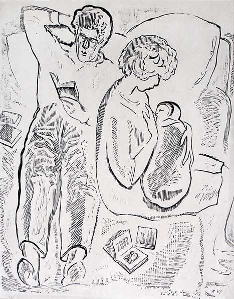 Голицын Илларион Владимирович (1928-2007) = Семья (1967)
