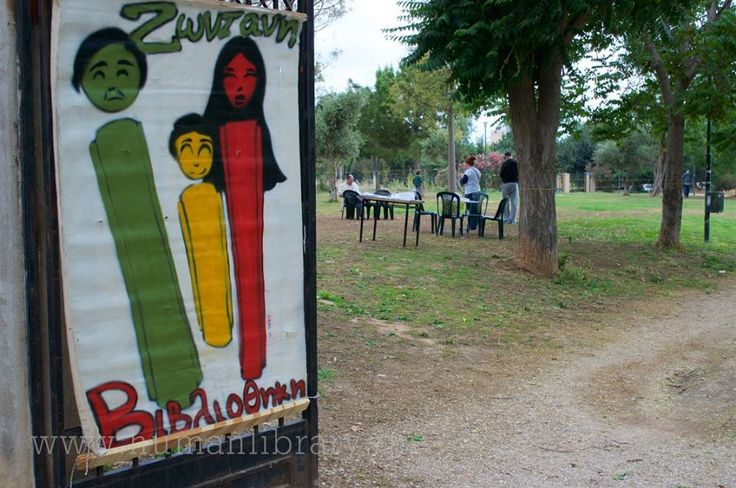 Ζωντανή Βιβλιοθήκη: Η αντίσταση στο ρατσισμό μέσα απ' την αφήγηση - http://ipop.gr/themata/eimai/zontani-vivliothiki-antistasi-sto-ratsismo-mesa-ap-tin-afigisi/