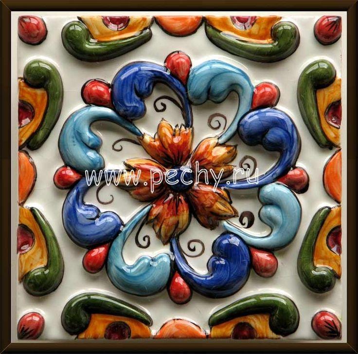 Russian tile