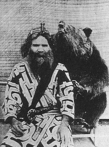 One Ainu man and bear - Japanese people - Wikipedia, the free encyclopedia