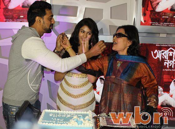 DEV-Rittika-Aparna Sen ARSHINAGAR Illuminates Kolkata with Glistering Premiere   New Aparna Sen Bangla Movie with DEV - Rittika Ushers in X'Mas Spirit   Read more: http://www.washingtonbanglaradio.com/content/125062715-arshinagar-illuminates-kolkata-glistering-premiere-new-aparna-sen-bangla-movie-dev#ixzz3vdrGmlgC  Via Washington Bangla Radio®  Follow us: @tollywood_CCU on Twitter #arshinagar #wbri #dev #rittika #rittikasen #banglamovie #bengalimovie