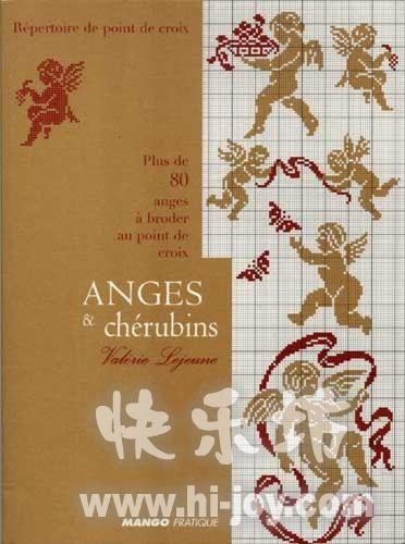 Gallery.ru / Фото #30 - Anges et Cherubines - Mongia