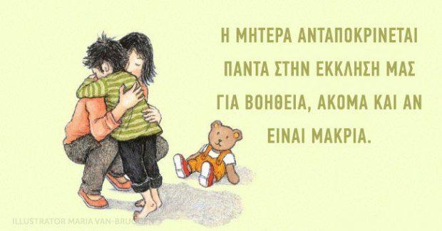 mama10