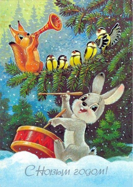 """Happy New Year!"" – a Russian vintage postcard, 1986, artist Vladimir Zarubin. #illustrations"