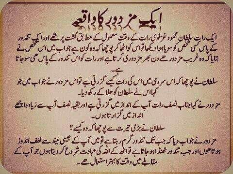 629 best images about urdu maxims on pinterest sufi