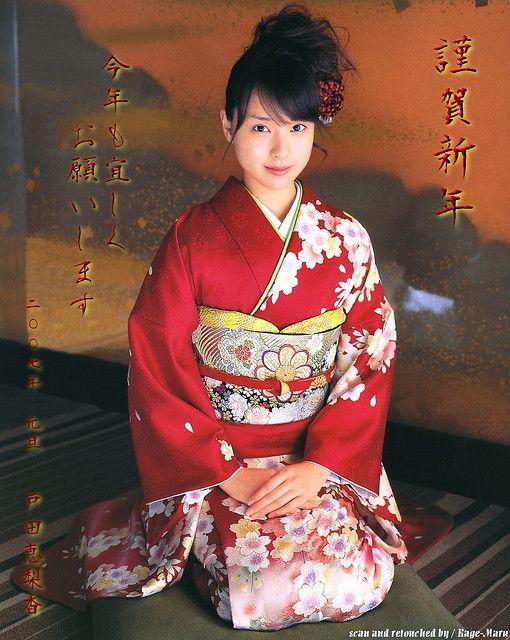 KIMONO 戸田恵梨香 Erika Toda.