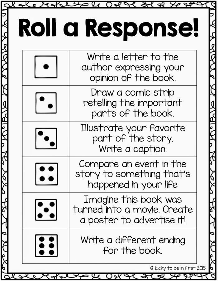 Roll a Response - Read a book and do an activity {FREEBIE}