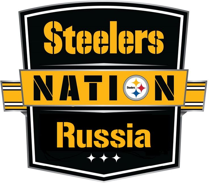 Steelers Nation Russia Pittsburgh Steelers Rossiya Питтсбург Стилерз Россия