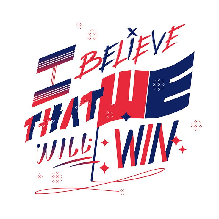 i believe that we will win!