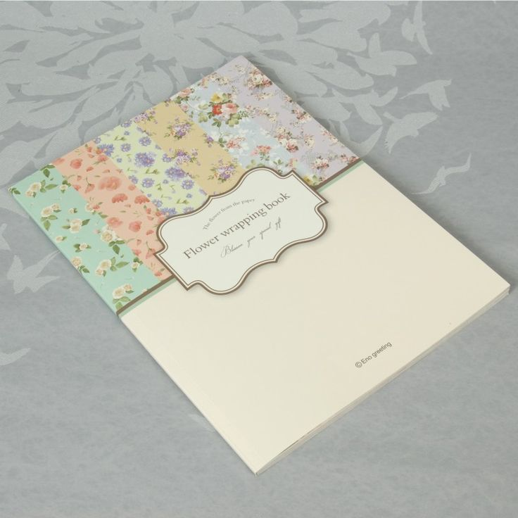 floral wrapping paper book