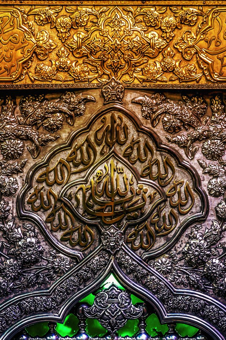 Details from the tomb of Imam Hussain in Karbala