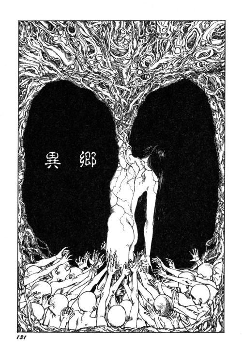http://silver-vine-blog.tumblr.com/post/51949211418/shintaro-kago-more-than-human
