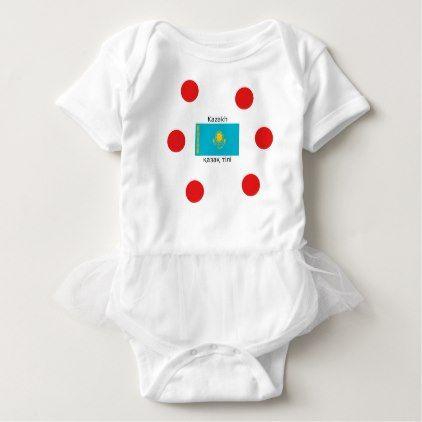 #Kazakh Language And Kazakhstan Flag Design Baby Bodysuit - #country gifts style diy gift ideas