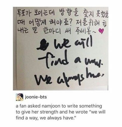 Made me cry and made my day. Thanks Namjoon