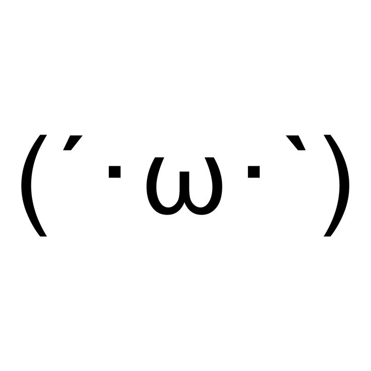 Lists Of Japanese Emoticons Text Faces Dongers And Kaomojis Tap Click To Copy To Clipboard